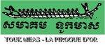 ong/logo-touk-measjpg